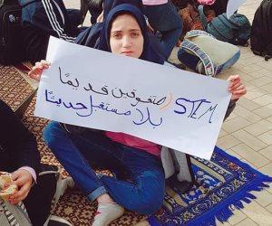 """""""مستقبل المستقبل بيضيع"""".. طلاب مدرسة المتفوقين بـ""""كفر الشيخ"""" يصرخون من سوء العملية التعليمية (صور)"""