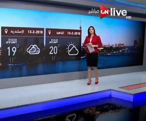حالة الطقس اليوم 13 فبراير على القاهرة ومحافظات الجمهورية مع ON Live