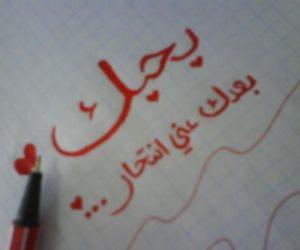 ليس القس فالنتين وحدة شهيد الحب.. شباب مصريين انتحروا من أجله