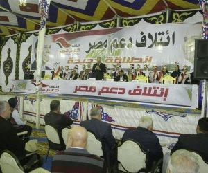 انطلاق دورة المحليات لائتلاف دعم مصر في الجيزة  (صور)