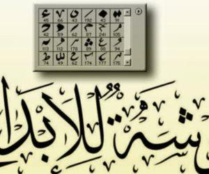 قبل تنقيطه في عهد معاوية.. كيف كان يقرأ المسلمون القرآن؟
