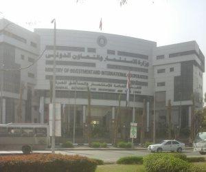 خريطة مصر الاستثمارية: الوزارة تعلن عن 1000 فرصة