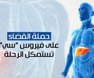 3 محاور رئيسية متكاملة لتطيهر مصر من فيروس سي