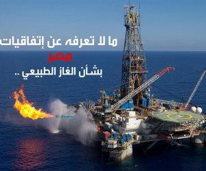 في أزمة الغاز الإسرائيلي.. ما لا تعرفه عن إتفاقيات وقعتها مصر لتصبح مركزا للطاقة ( إنفوجراف)