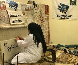 """""""مصر تستطيع"""".. وزيرة الهجرة ترحب بمشاركة """"مصر الخير"""" بمنتجات سجاد """"أبيس"""""""