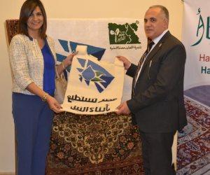 """وزيرا الهجرة والري يتفقدان منتجات أبيس للسجاد على هامش مؤتمر """"مصر تستطيع"""" (صور)"""