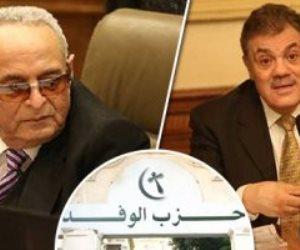 في مؤتمر الوفد لدعم السيسي.. البدوي: احتياطي البنك المركزي وصل لأعلى مستوى