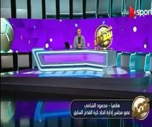 الشامى: التجديد لعامر حسين السبت المقبل