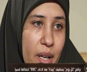 """حبس والدة """"زبيدة"""" 15 يوماً بتهمة نشر أخبار كاذبة"""