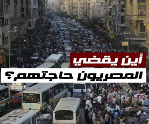 أين يقضي المصريون حاجتهم في الشارع؟.. ( فيديو جراف)