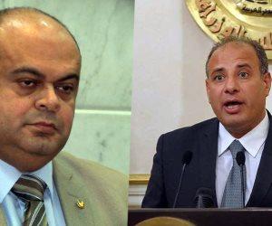"""محافظ مطروح vs الإسكندرية.. الثاني """"محلك سر """""""
