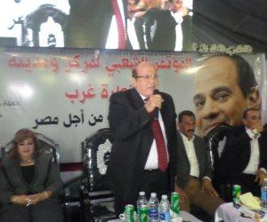 """غدا.. قرية """"بنى منصور"""" بالشرقية تظم مؤتمر لدعم السيسى"""
