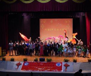 جامعه قناة السويس تحتفل بعيدي الربع والفوانيس  الصينيين