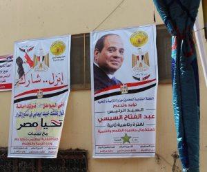 """""""أنزل شارك.. مصر الأهم"""".. مؤتمر لدعم الرئيس السيسي بنقابة المعلمين السبت"""