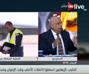 """مستشار بأكاديمية ناصر: الإرهاب في سيناء """"حرب بالوكالة"""" متعددة المستويات"""