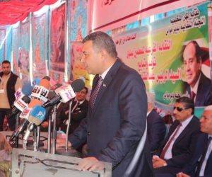 بدء فعاليات مؤتمر نقابة المعلمين لدعم السيسي لفترة رئاسية ثانية (صور)