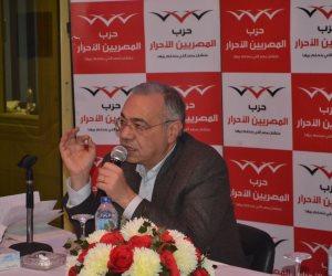 «المصريين الأحرار»: مطالبات العفو الدولية بوقف إعدام متهمين قضايا الإرهاب اعتداء سافر على القضاء