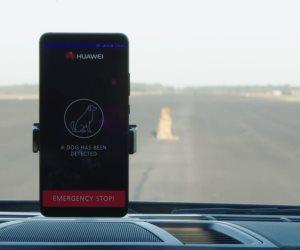 هواوي تكشف النقاب عن أول سيارة يتحكم فيها هاتف ذكي