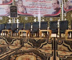 مستقبل وطن يحث المواطنين على المشاركة في الانتخابات.. وينهي استعدادته لمؤتمر كفر الشيخ (صور)