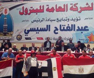 مؤتمر حاشد للقيادات العمالية والشعبية برأس غارب لدعم الرئيس السيسى (صور)