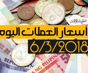 أسعار العملات اليوم 6- 3- 2018 في البنوك المصرية (فيديوجراف)