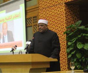 """كل ما تريد معرفته عن مؤتمر """"قراءة التراث الإسلامي بين ضوابط الفهم وشطحات الوهم"""" (صور)"""