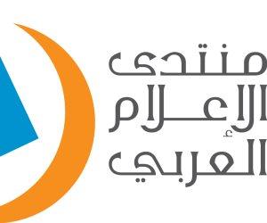 نادي دبي للصحافة يفتح باب التسجيل لحضور الدورة السابعة عشرة لمنتدى الإعلام العربي