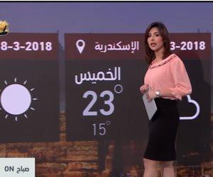 """بالفيديو..تعرف على حالة الطقس اليوم 8 مارس بالقاهرة والمحافظات مع """"ON Live"""""""