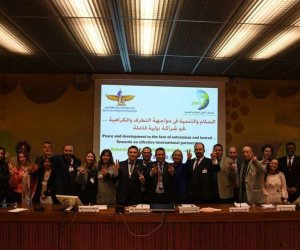 """""""التحالف الدولي للسلام"""" يناقش تعزيز خطط التنمية المستدامة بمجلس حقوق الانسان"""