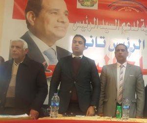 الكتلة الشبابية تعلن دعمها للرئيس السيسي في مؤتمر بكفرالشيخ (صور)