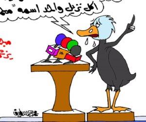 """مؤتمر صحفي لـ """"البط"""" للرد على مزاعم فقدان المعزول مرسي شهيته (كاريكاتير)"""