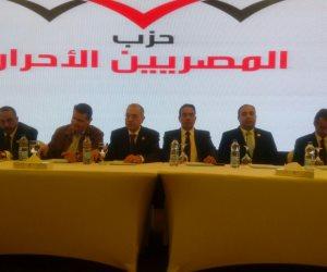 كواليس صراع الكراسي داخل حزب المصريين الأحرار (القصة الكاملة)