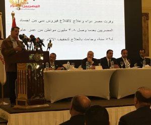 """رد ناري من """"المصريين الأحرار"""" على مزاعم الصحف الأجنبية بشأن الانتخابات الرئاسية"""