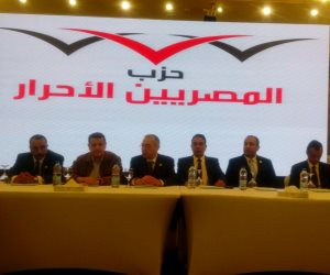 المصريين الأحرار ينظم مؤتمر بكفر الزيات لدعوة المواطنيين للمشاركة في الانتخابات الرئاسية