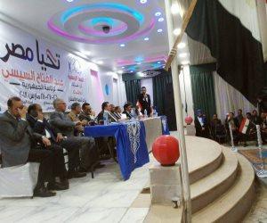 حزب المؤتمر  بالمنيا ينظم مؤتمرا حاشدا لتأييد الرئيس السيسي