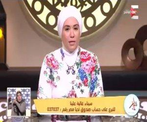 نادية عمارة: دماء شهداء ستظل لعنة تلاحق رموز الإرهاب