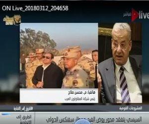 رئيس المقاولون العرب: افتتاح محور روض الفرج نهاية 2018