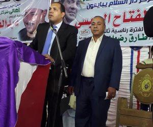 """""""من أجل مصر"""" تنظم مؤتمرًا حاشدًا في سوهاج لتأييد السيسى"""