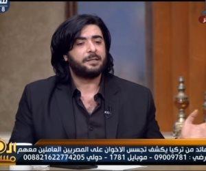رامي جان العائد من تركيا: سامي عنان تواجد معنا على جروبات بمواقع التواصل (فيديو)