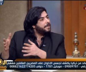 رامي جان يكشف تفاصيل أزمة العاملين بقناة الشرق.. ويعتذر للشعب: أخطأت بتعاطفي مع الإخوان