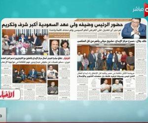 في 60 ثانية.. شاهد أبرز عناوين الصحف المصرية اليوم 14 مارس (فيديو)
