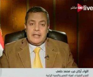 عبد الحميد: سيتم تحديد مهام الأعضاء في الاجتماع الأول للجنة تقنين أراضي شمال سيناء
