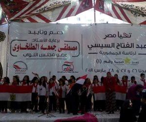 مؤتمر جماهيري في غرب الأسكندرية لدعم السيسي بالانتخابات الرئاسية (صور)