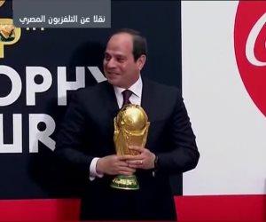 أرواح شهداء مصر تبارك كأس العالم في احتفالية مركز المنارة (صور)
