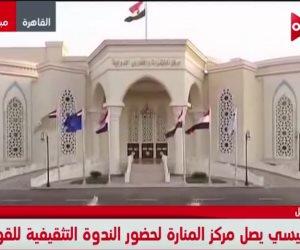 """الرئيس السيسي يشهد """"مشوار البطولة"""" في الندوة التثقيفية للقوات المسلحة"""