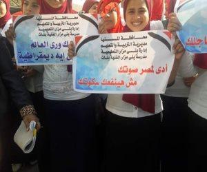 مسيرات طلابية ببنى مزار بالمنيا لمطالبة المواطنين بالمشاركة فى انتخابات الرئاسة