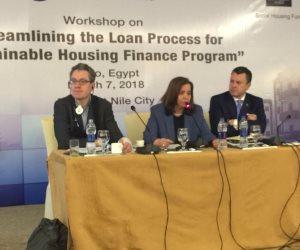 بمبادرة البنك المركزي.. ورشة عمل بعنوان تبسيط إجراءات العمل ببرنامج الإسكان الاجتماعي