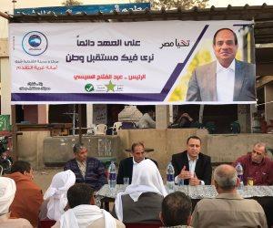 مستقبل وطن ينظم عدة لقاءات تنظيمية بوحدات الحزب بشرق القناة بالإسماعيلية (صور)