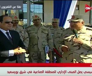 السيسي يصل المبنى الإداري للمنطقة الصناعية في شرق بورسعيد