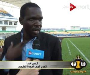 مدرب مونانا: الخسارة من الأهلي 7 / 1 شرف كبير